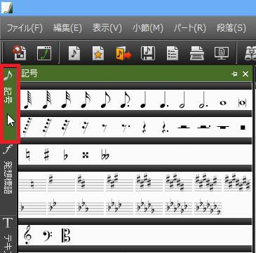 KAWAI コンピュータミュージック...