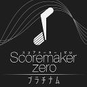 Pr スタジオbp 耳コピソフト バンドプロデューサー オフィシャルブログ